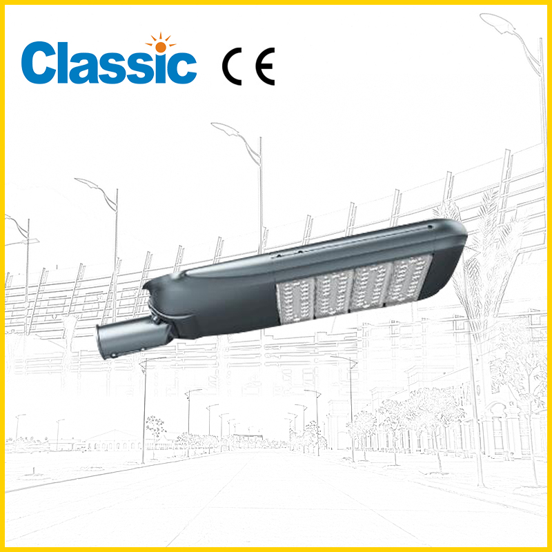 Led street light JD-1037D