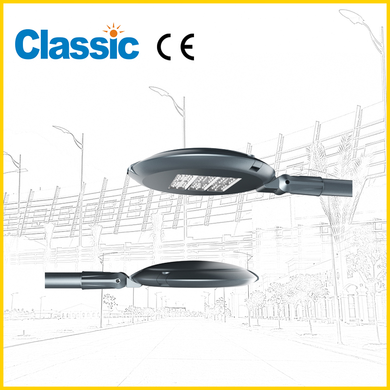 Led street light JD-1043B