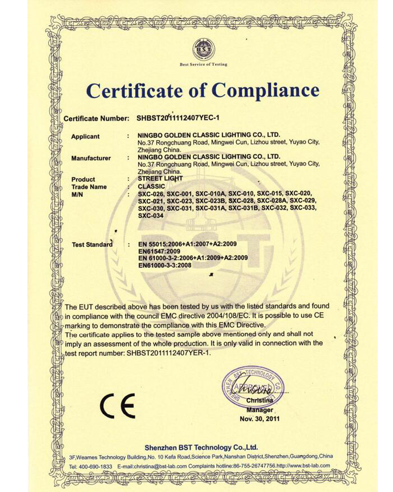 Qualification certificate